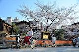 Japan - city