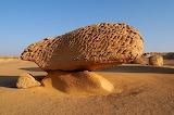 Mystère de la nature - Désert Egypte