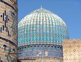 Uzbekistan Dome