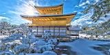 Kinkaku-ji, temple