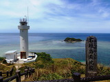 Cape Hirakubo Lighthouse, Ishigaki, Japan