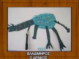 Bladimiros-drakos