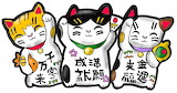 Japanese cats by venesauroar-d4jqzvy