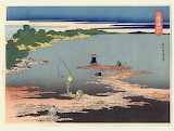 Fishing at Uraga in Sagami Province. Katsushika Hokusai
