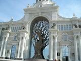 The Palace of Cultivators, Kazan