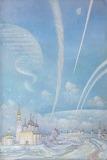 Б.А.Кураго. Небо над Вологдой. Из фондов ВОКГ
