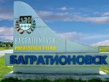 Bagrationovsk / Eylau, Entrance
