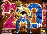Detective Conan 18