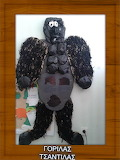 Gorilas-tsantilas