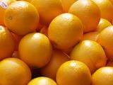 Oranges at the city market