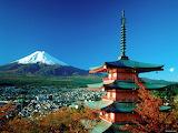 Fuji-japan