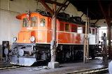 Bahnhof Innsbruck Ringlokschuppen