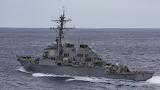 USS McFaul - DDG