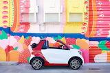 Smart and street art