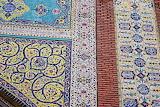 Detail. Blue Mosque of Yerevan. Armenia