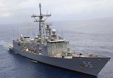 USS Elrod FFG-55 Perry class frigate