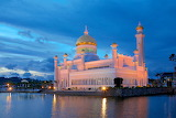 Sunset Mosque in the capital of Brunei