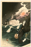 Russo-Japanese War by Migita Toshihide 1904 b
