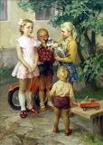 """О.А. Бороздин. """"Дети"""" 1970."""