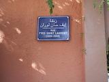 Marrakeck, Morroco