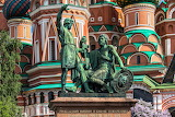 Moscow. Monument to Minin and Pozharsky