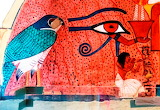 Horus - Painting from Deir el-Medina