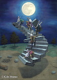 "Madamma Art ""Koh Murao"" ""Step by Step"" bunnies"