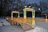 Colorful Park Bridge in Winter St Petersburg Russia