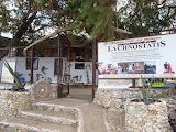 Open Air Museum Lychnostatis
