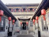 Jingyi House Qiao Family Compound Qi County Shanxi Prov.