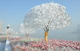 Jilin-noroeste china