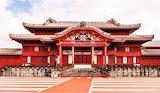 #Shuri Castle Naha Okinawa Japan