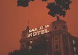 California wildfire hotel