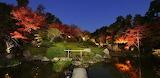 Myoshinji Retirement Institute