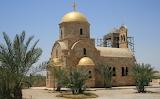Al-Maghtas site of a Greek Orthodox Church