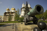 Moscow Kremlin. Tsar Cannon
