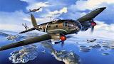 German bomber plane