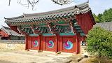 Geoje Hyanggyo Inner Gate 19-1986