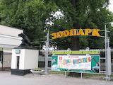 Kaliningrad, Zoo entrance