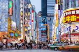 GODZILLA ROAD AT NIGHT, TOKYO, JAPAN