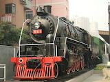 KD 7 641, China Railways