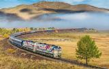 Railway Mongolia