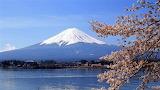 Monte Fuji-Giappone
