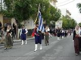 Oxi (No) day parade in Chania 2
