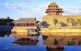 La Città Proibita a Pechino