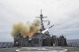 USS Stethem firing a Harpoon