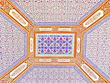TopkapiPalaceCeiling