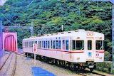Keio Line Limited Express, 1970, Japan