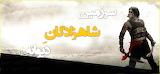 پوستر-فارسی
