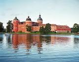 Mariefred Sweden Gripsholm Castle Portrait Museum